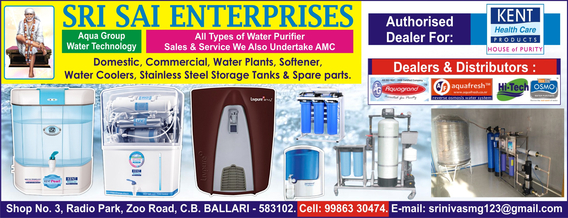 Sri Sai Enterprises
