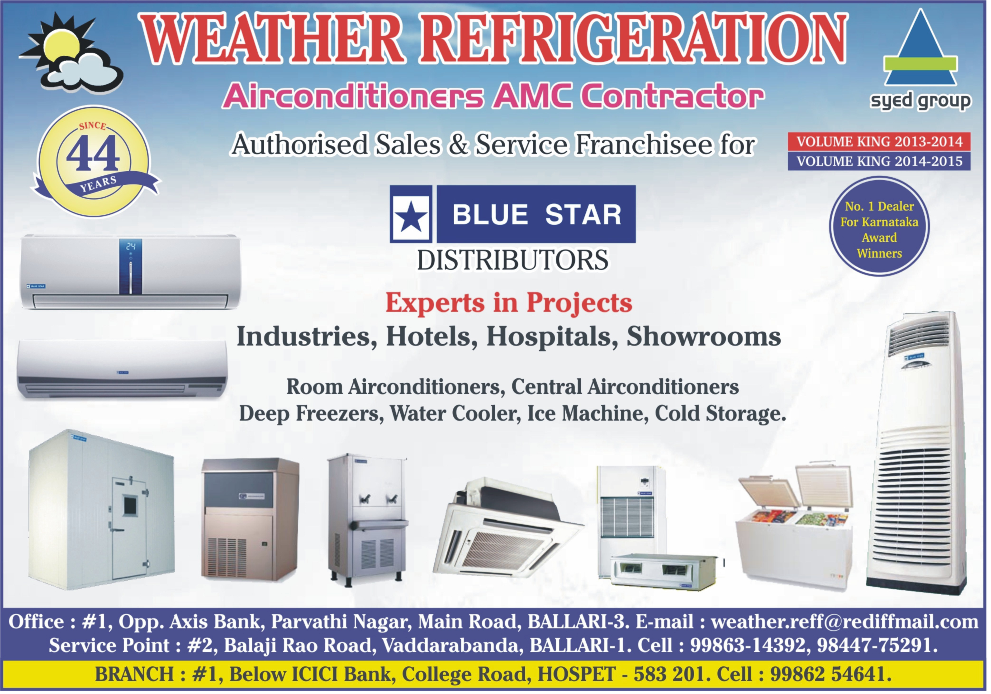 Blue Star Air Conditioner ...  sc 1 st  The Telit Yelow Pages & Blue Star Air Conditioner | The Telit Yelow Pages