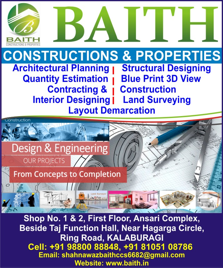 BAITH CONTRACTING & CONSTRUCTION SOLUTIONS