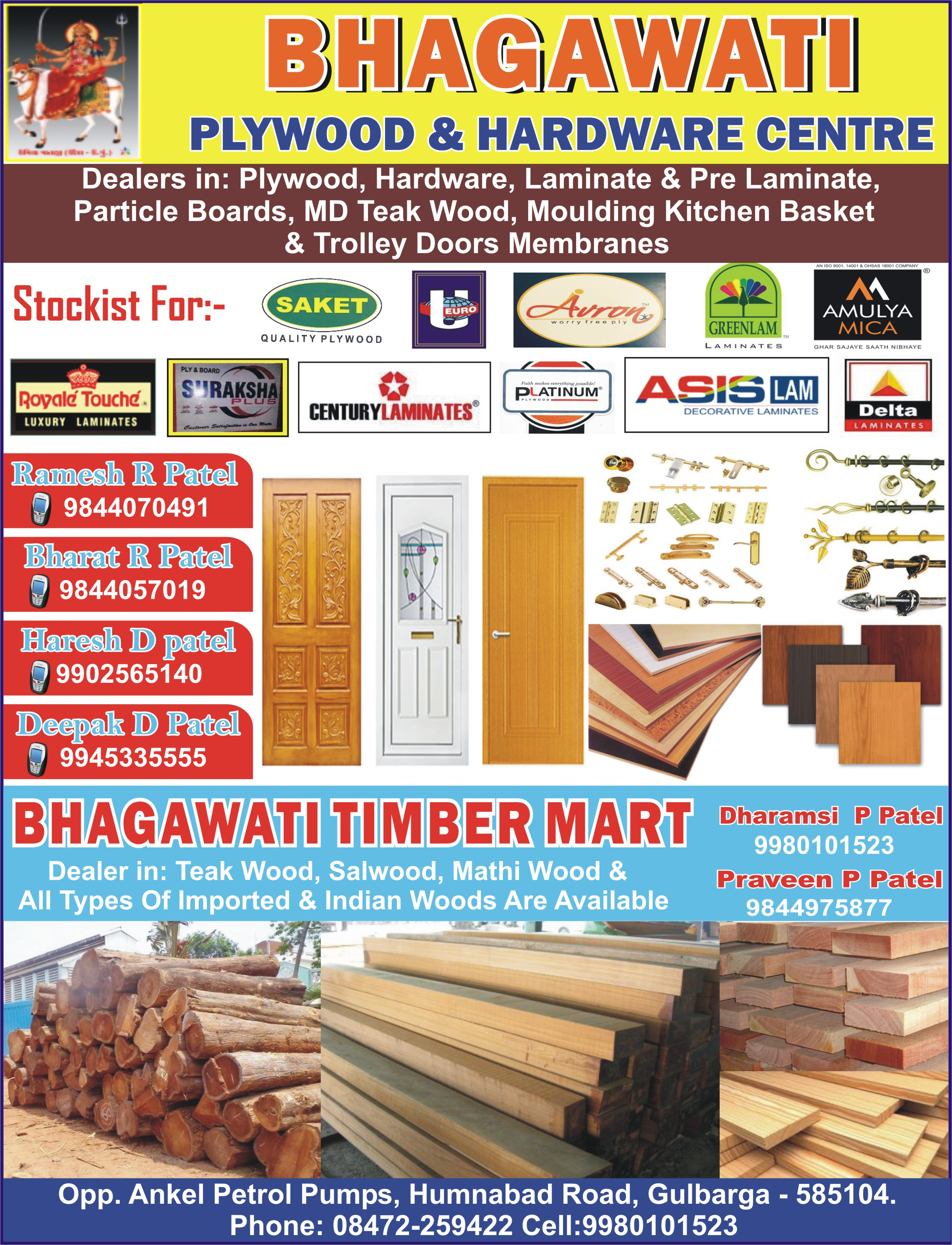 BHAGAWATI TIMBER MART