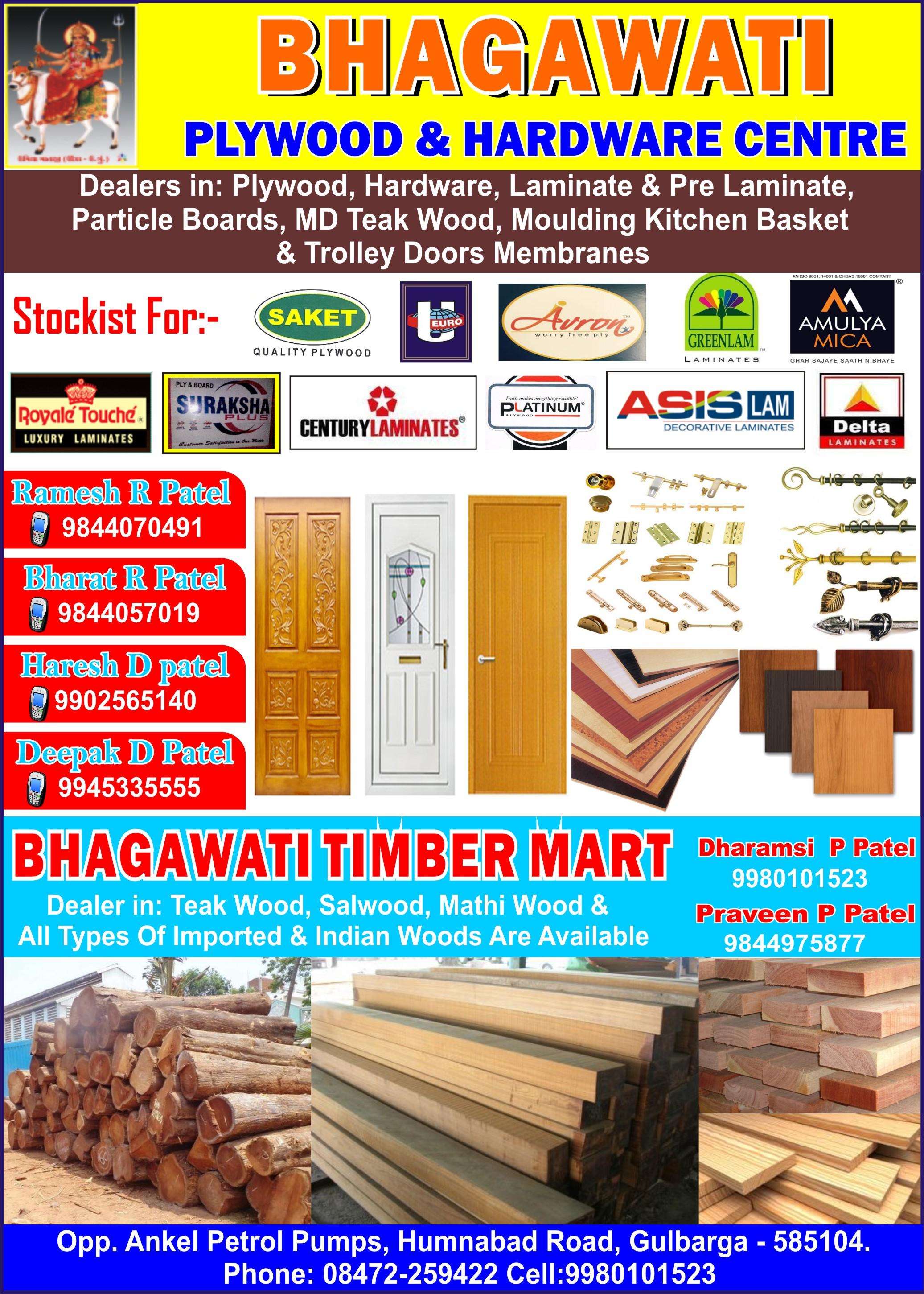 BHAGAWATI PLYWOOD & HARDWARE CENTRE