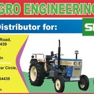BHAVANI AGRO ENGINEERING SERVICES