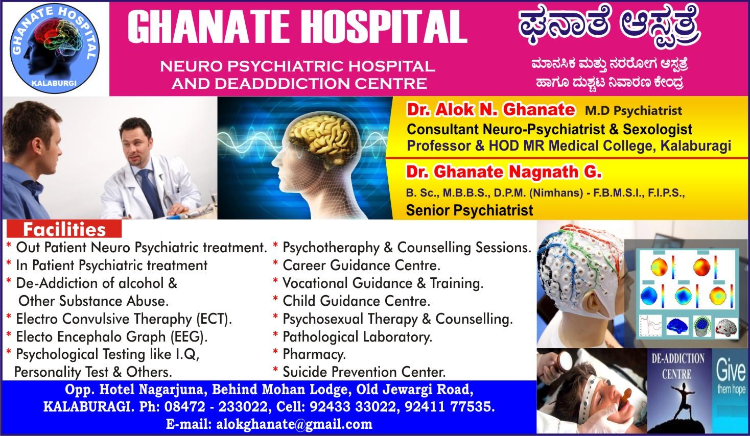 Ghanate Hospital