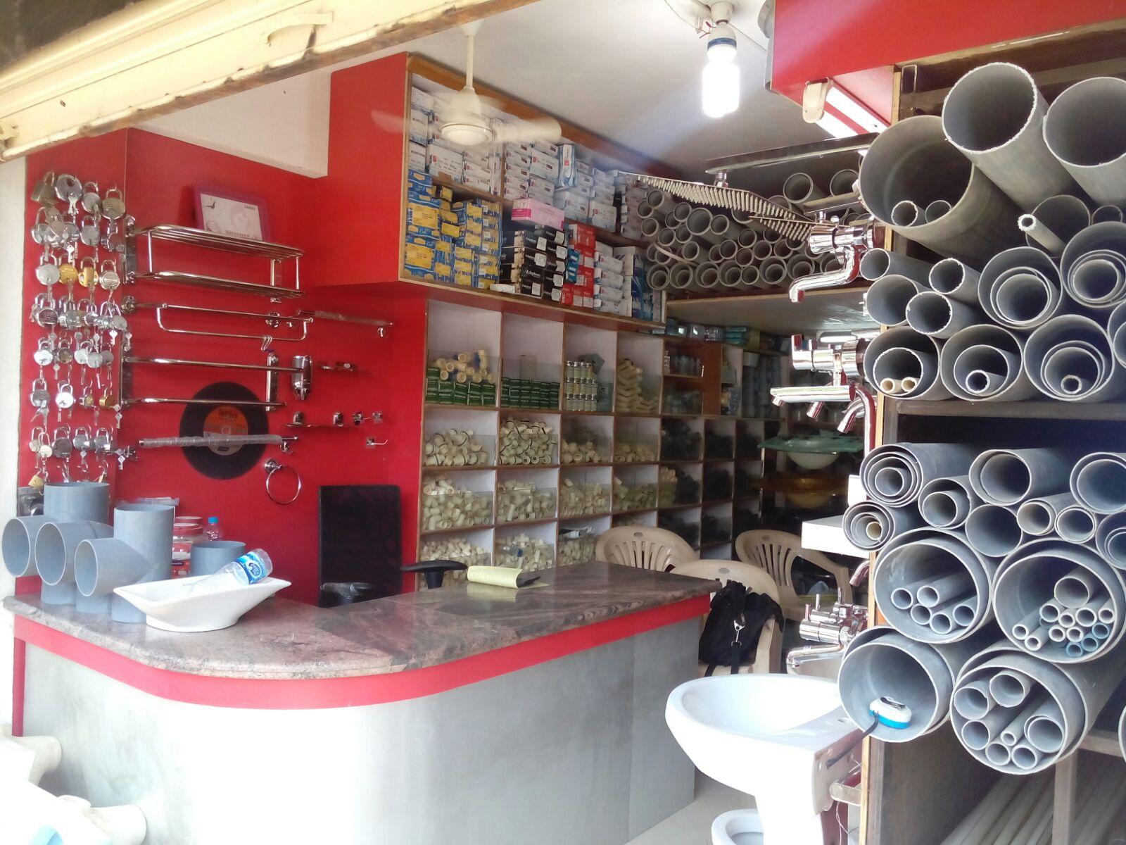 New Metro Plumbing & Sanitary Ware