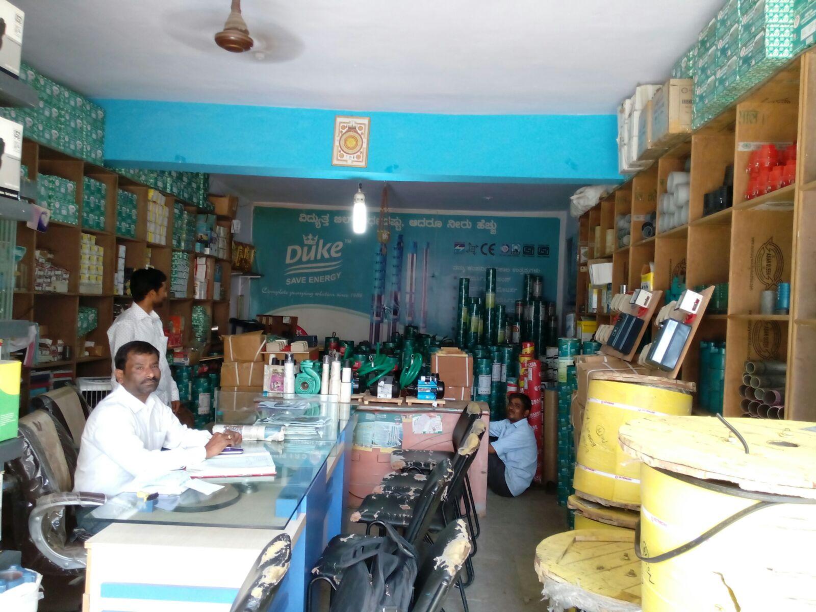 BASAVESHWARA AGENCIES