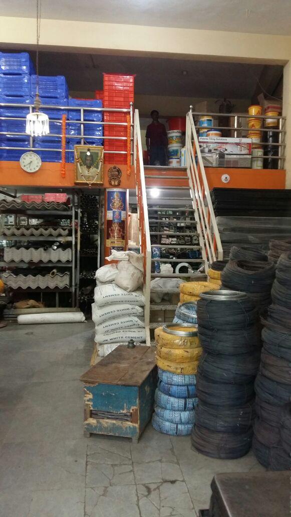 Sri Ganesh Traders