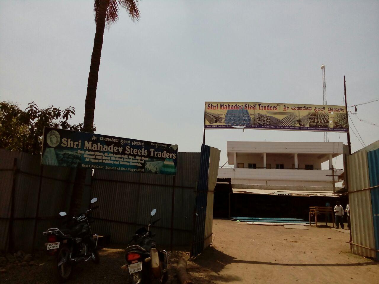 Shri Mahadev Steel Traders