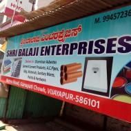 Shri Balaji enterprises