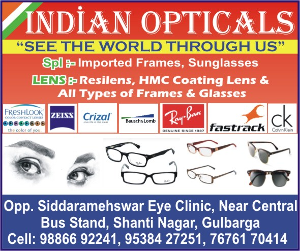 INDIAN OPTICALS
