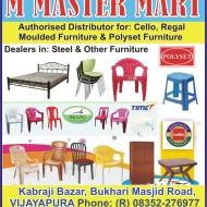 M Master mart