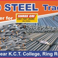 Metro steel Trading Co.
