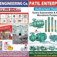 PATIL ENGINEERING Co.