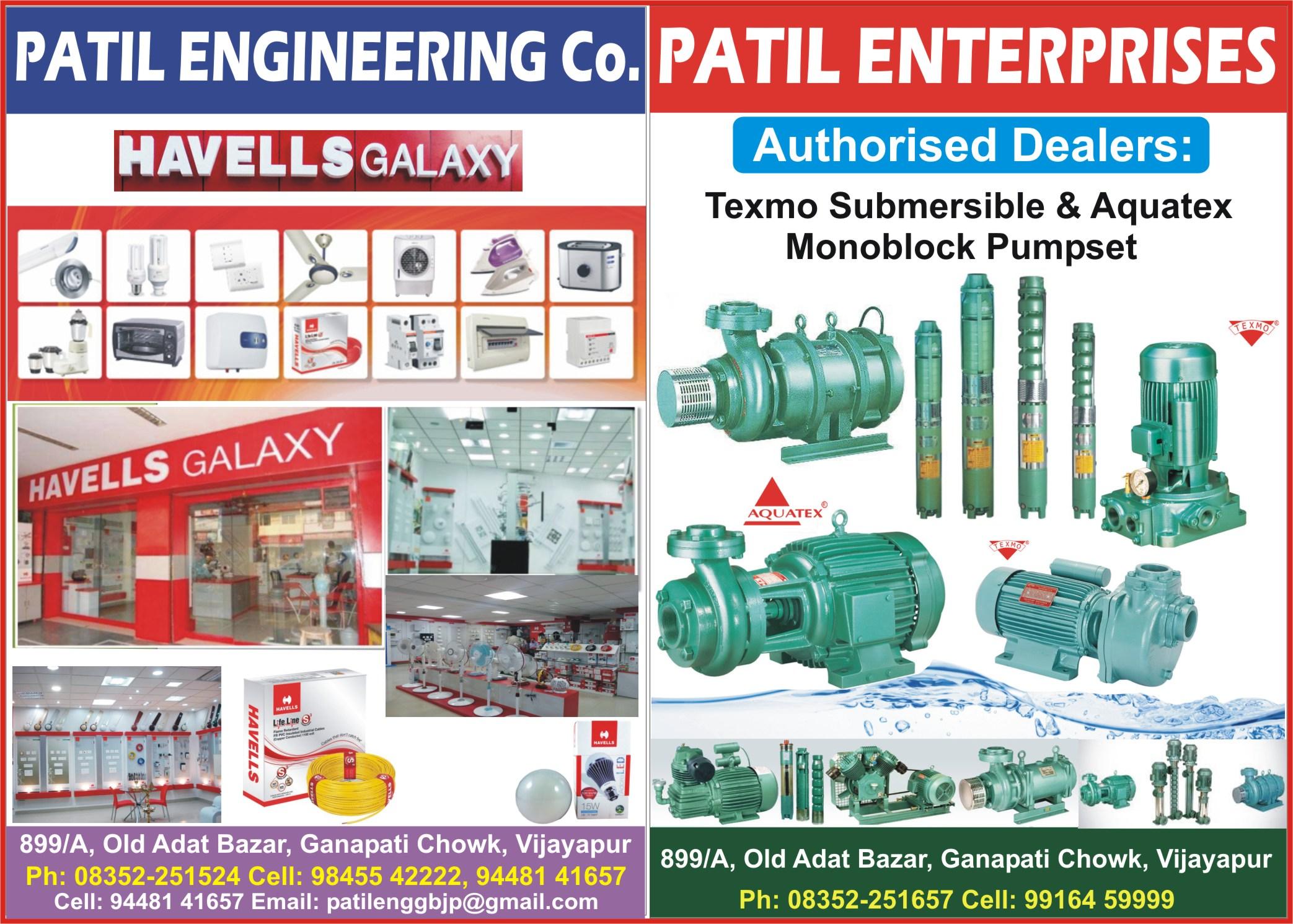 PATIL ENGINEERING Co.