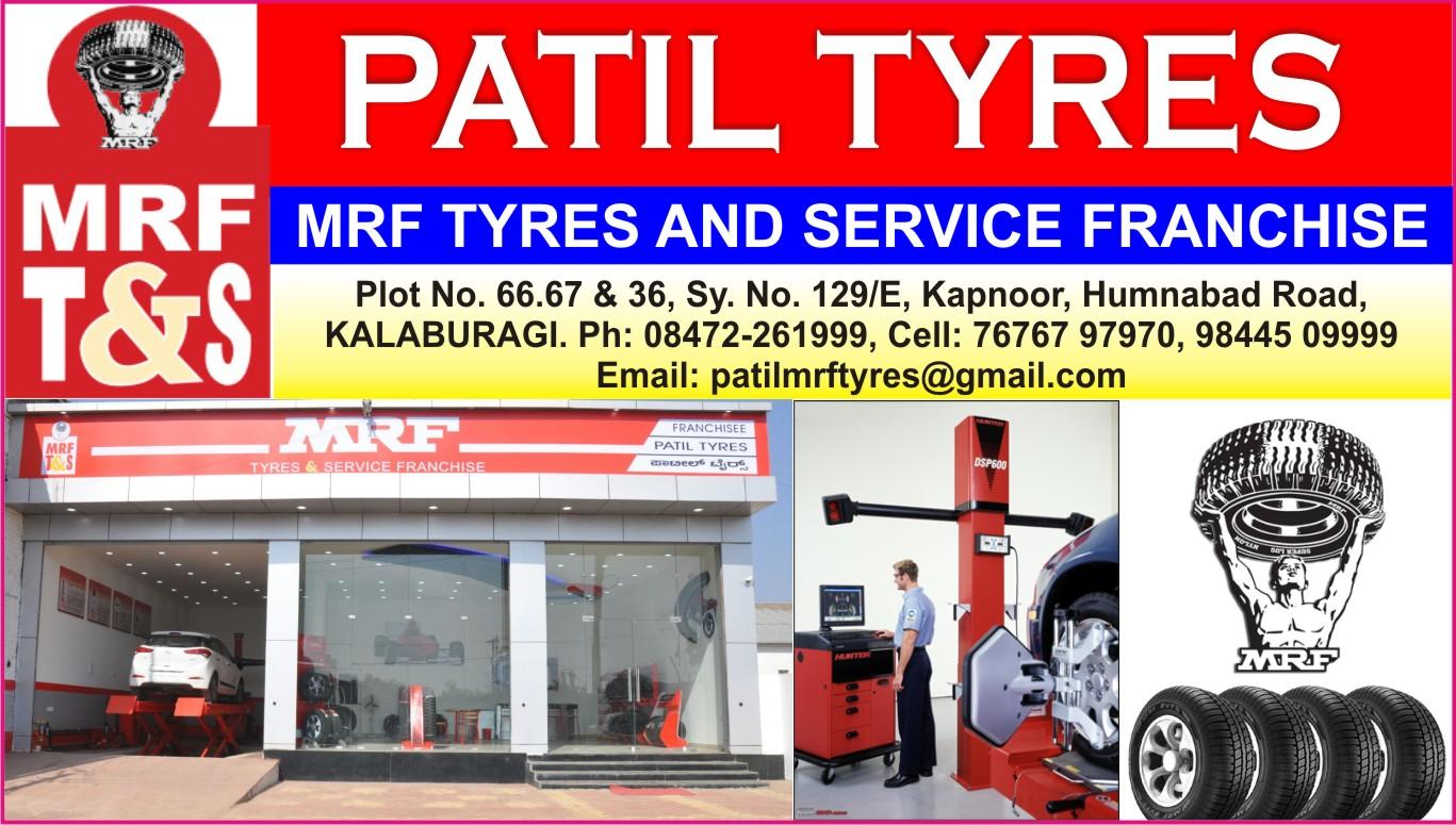 PATIL TYRES
