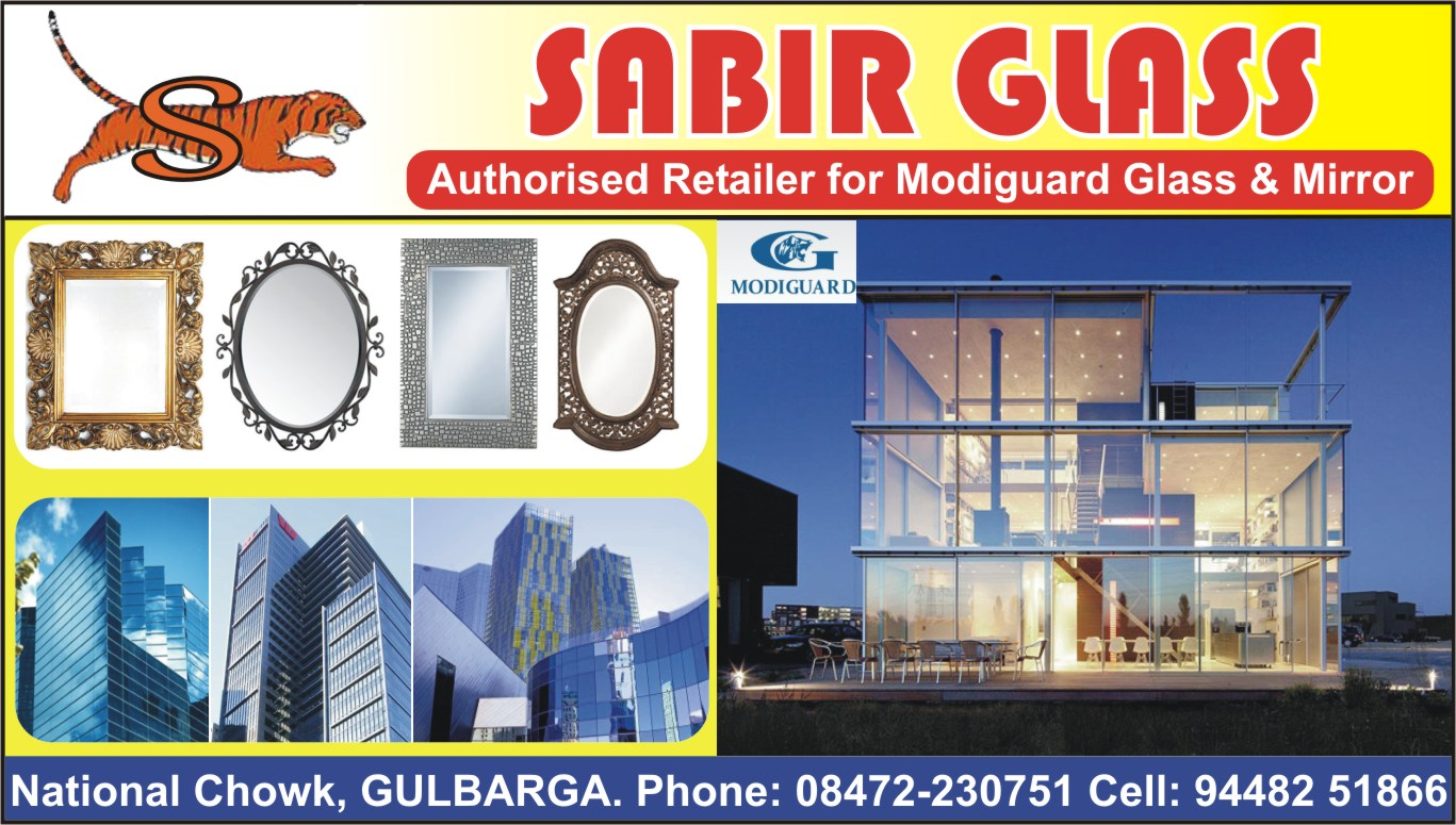 SABIR GLASS