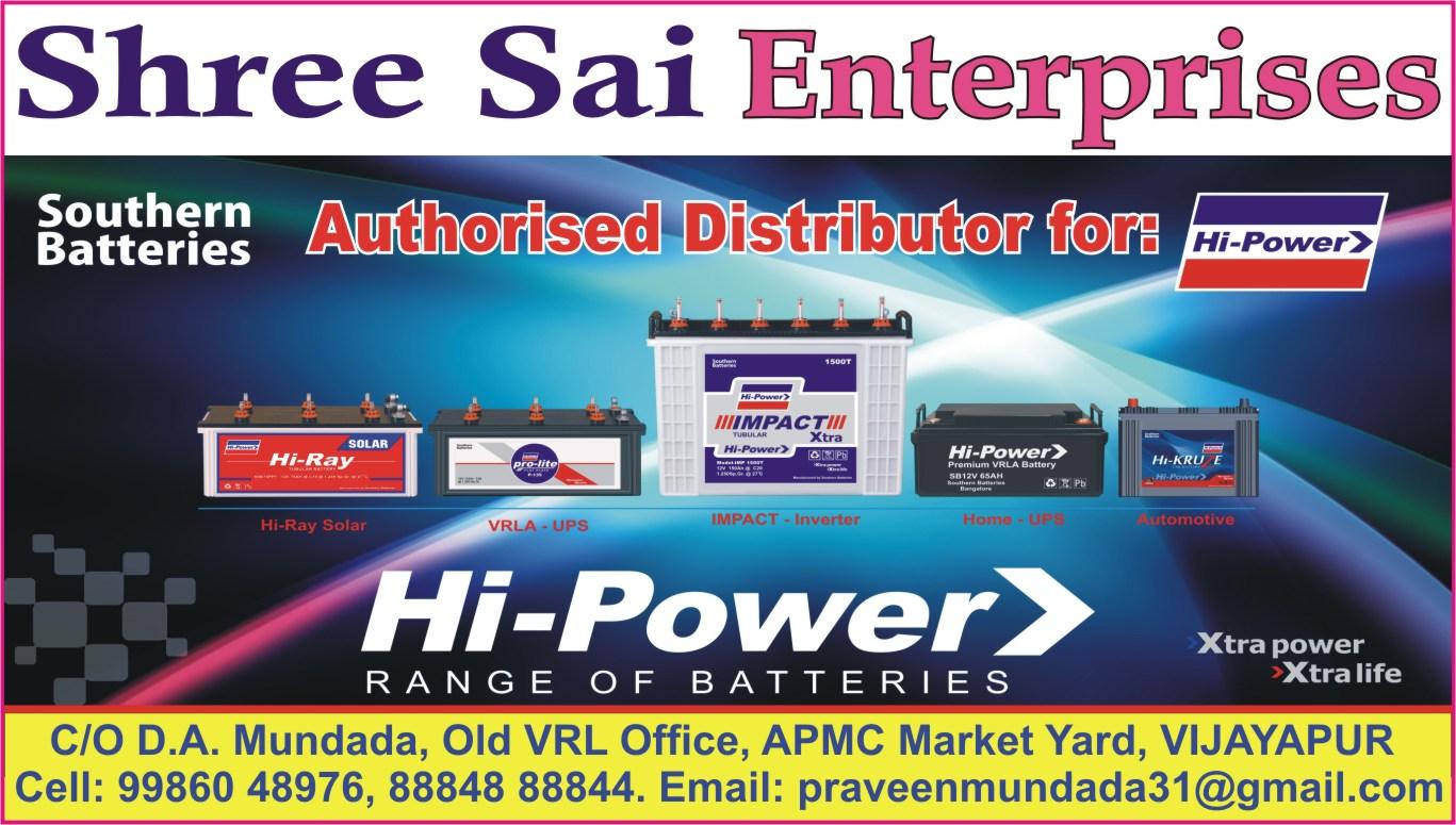 Shree Sai Enterprises