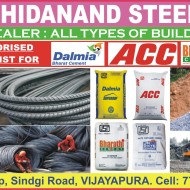 Shri Sacchidananda Steel Traders