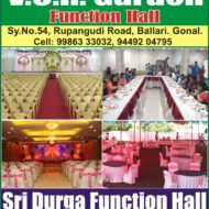 VCR Garden Function Hall