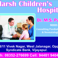 Adarsh Children's Hospital