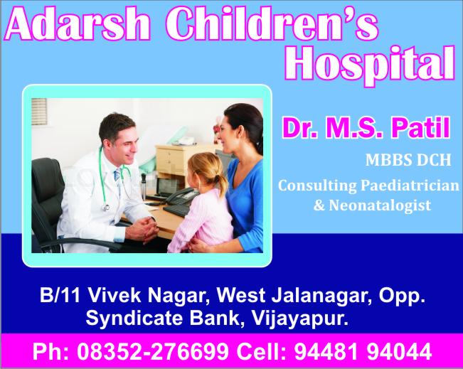 Adarsh Children's Hospital