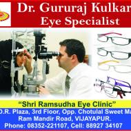 Dr. Gururaj Kulkarni Eye Clinic