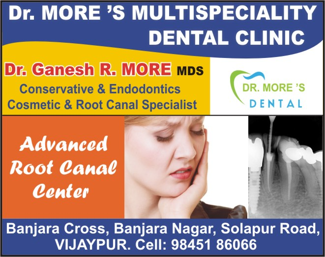 Dr. MORE 'S MULTISPECIALITY DENTAL CLINIC