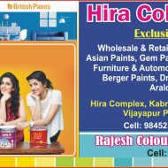 Hira Colour Corner