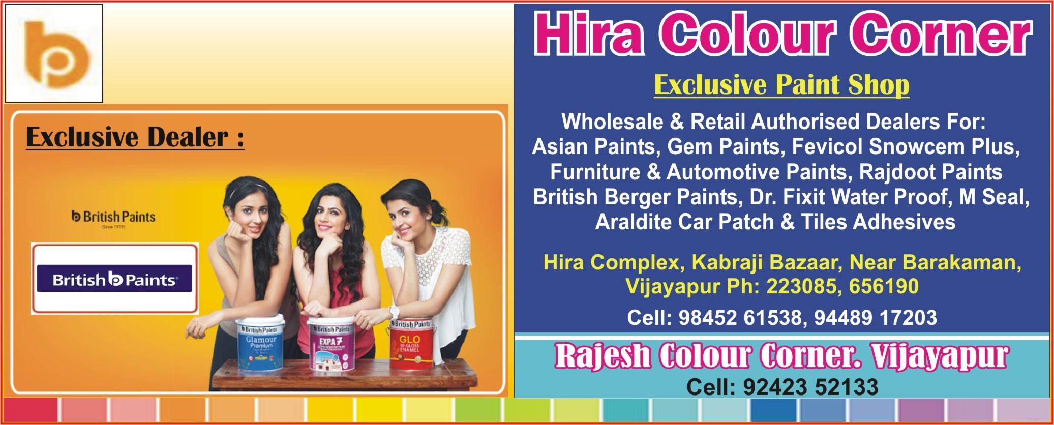 Hira Colour Corner