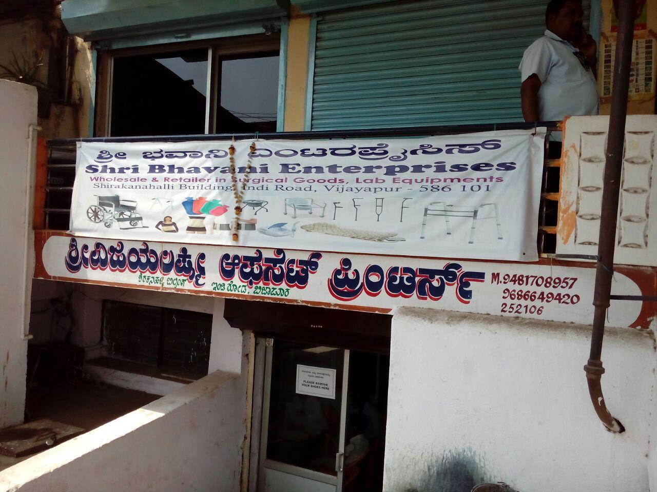 Vijaylaxmi Offset Printers