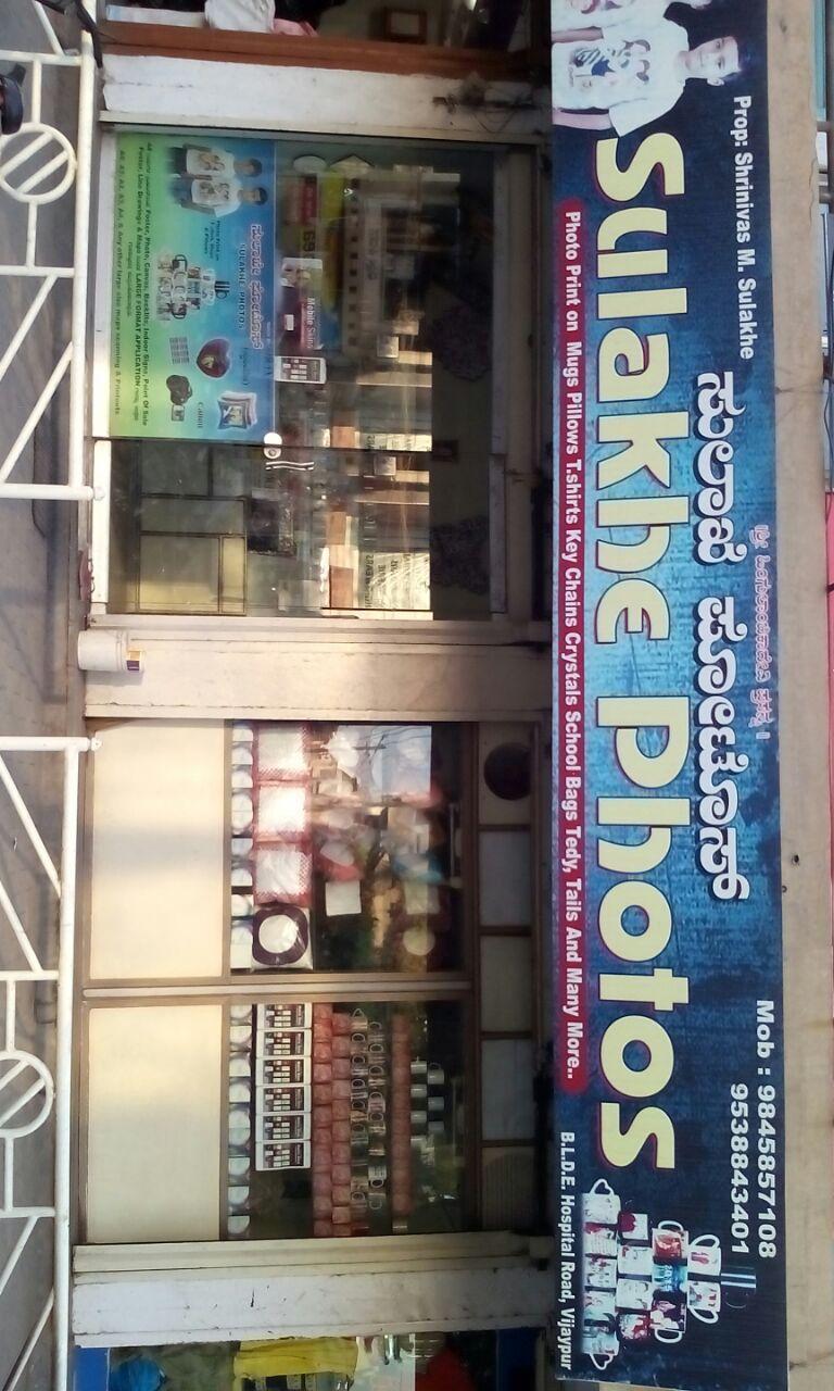 Sulakhe Photos
