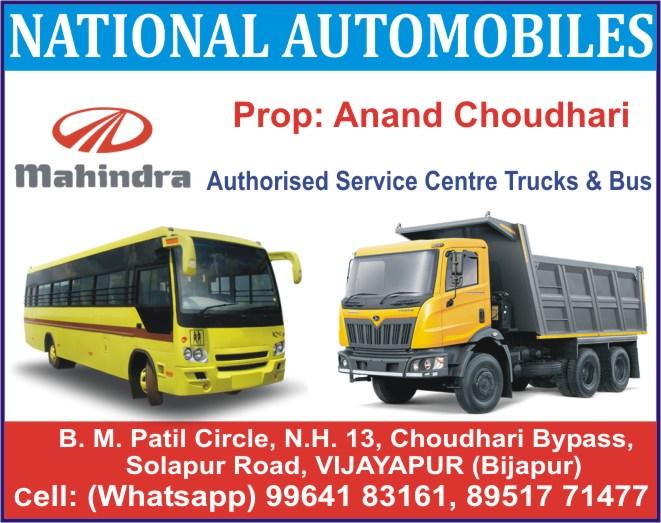 NATIONAL AUTOMOBILES