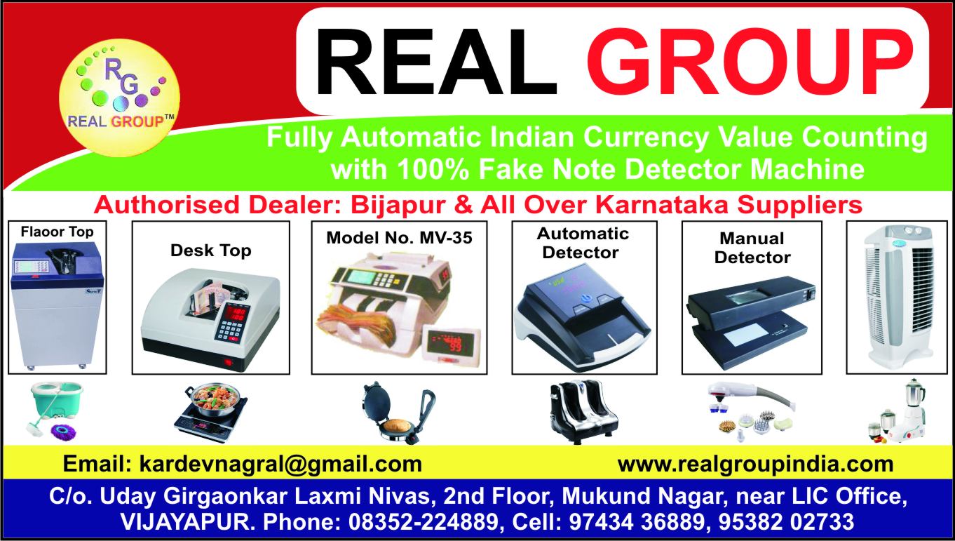 REAL GROUP IN BIJAPUR