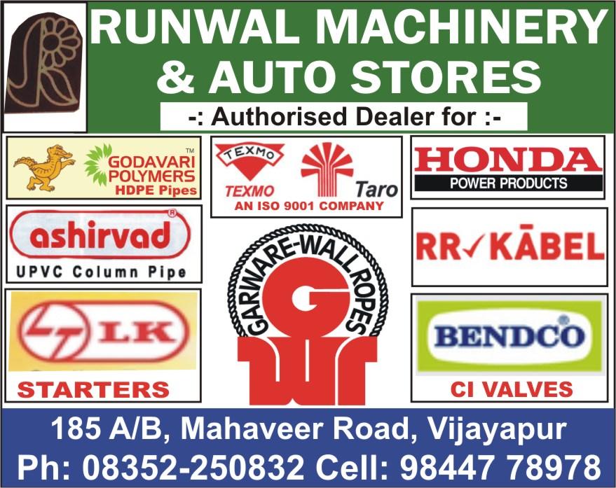 RUNWAL MACHINERY & AUTO STORES