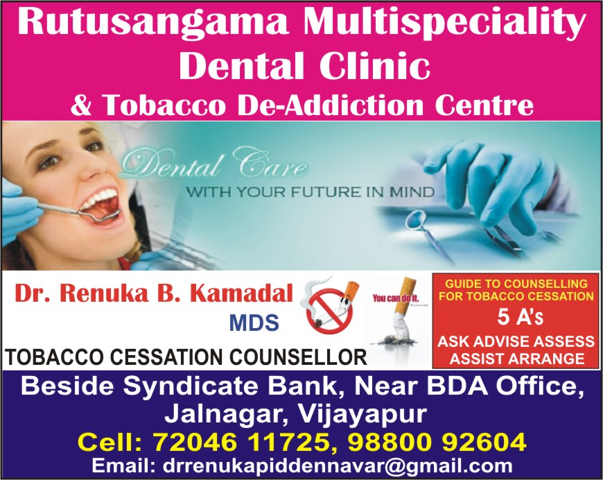 Rutusangama Multispeciality Dental Clinic