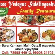 Shree Yedeyur Siddlingeshwar Restaurant