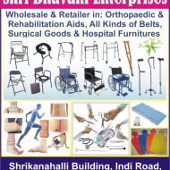 Shri Bhavani Enterprises