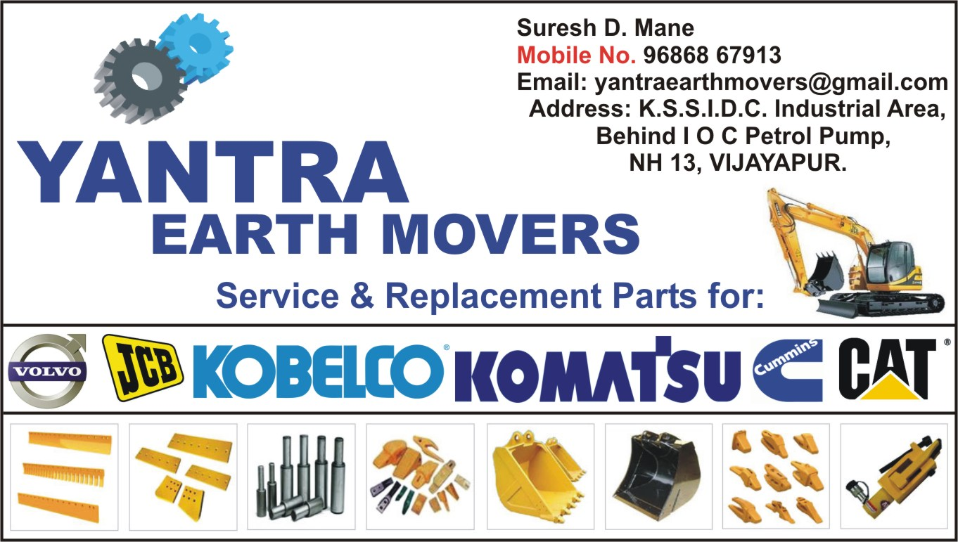 YANTRA EARTH MOVERS
