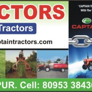 Captain Tractors Dealer in Bijapur