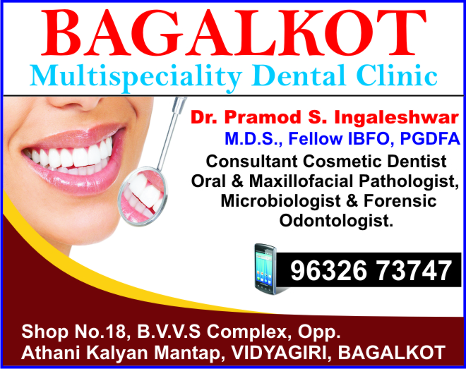 Bagalkot Multispeciality Dental Clinic