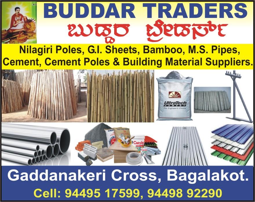 BUDDAR TRADERS