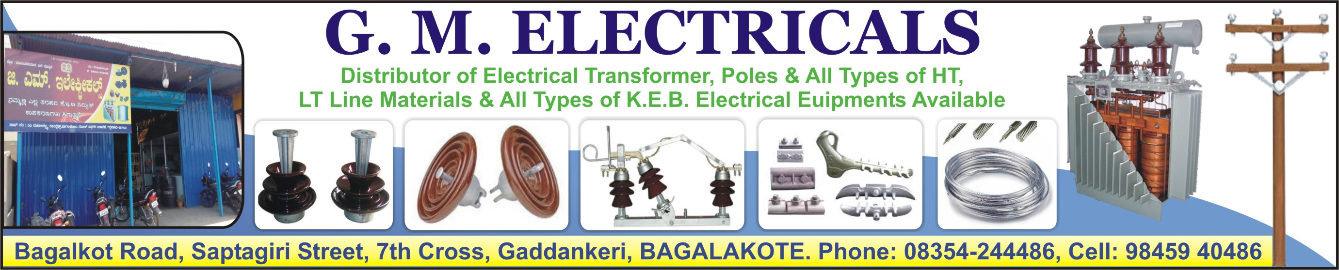 Electrical Equipment Dealers in Bagalkot