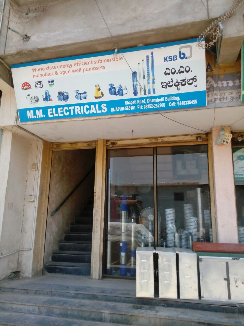 Pumps & Pumpset Distributors in Bijapur | The Telit Yelow Pages