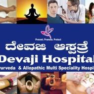 Devaji Hospital