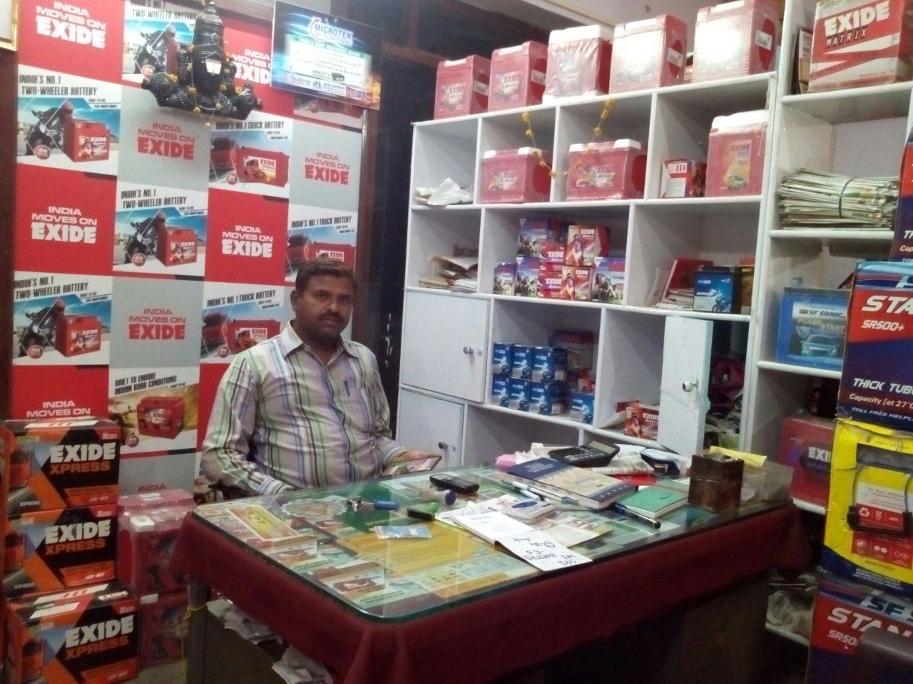 Sri Sai Batteries