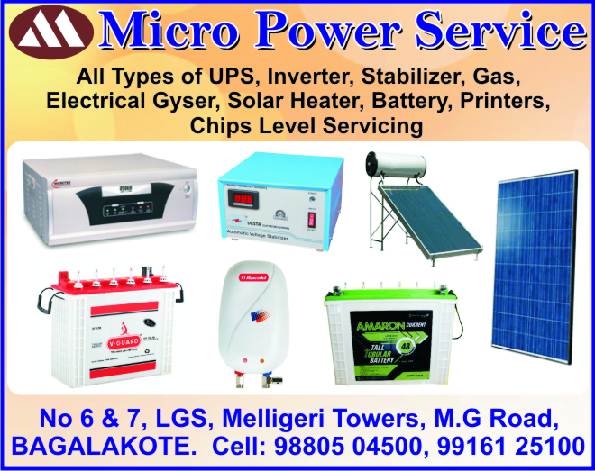 Micro Power Service