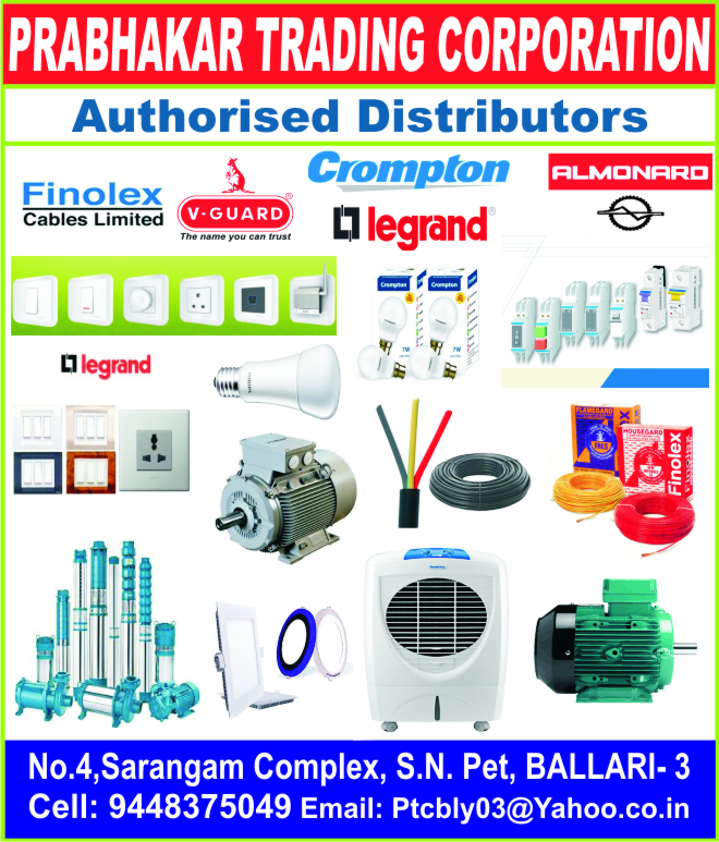 Prabhakar Trading Corporation