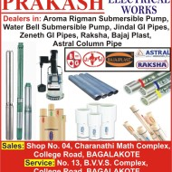 PRAKASH ELECTRICAL WORKS
