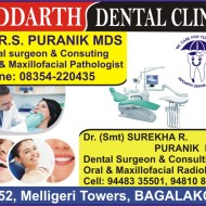 Siddarth Dental Clinic
