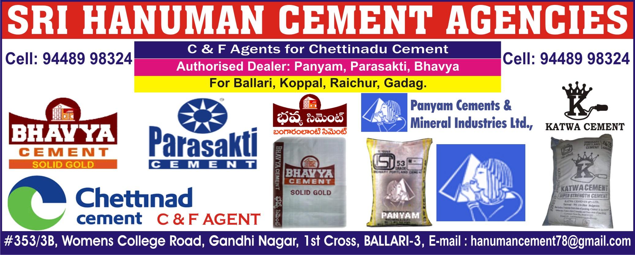 Sri Hanuman Cement Agencies