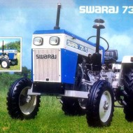 Shyamala Automobiles